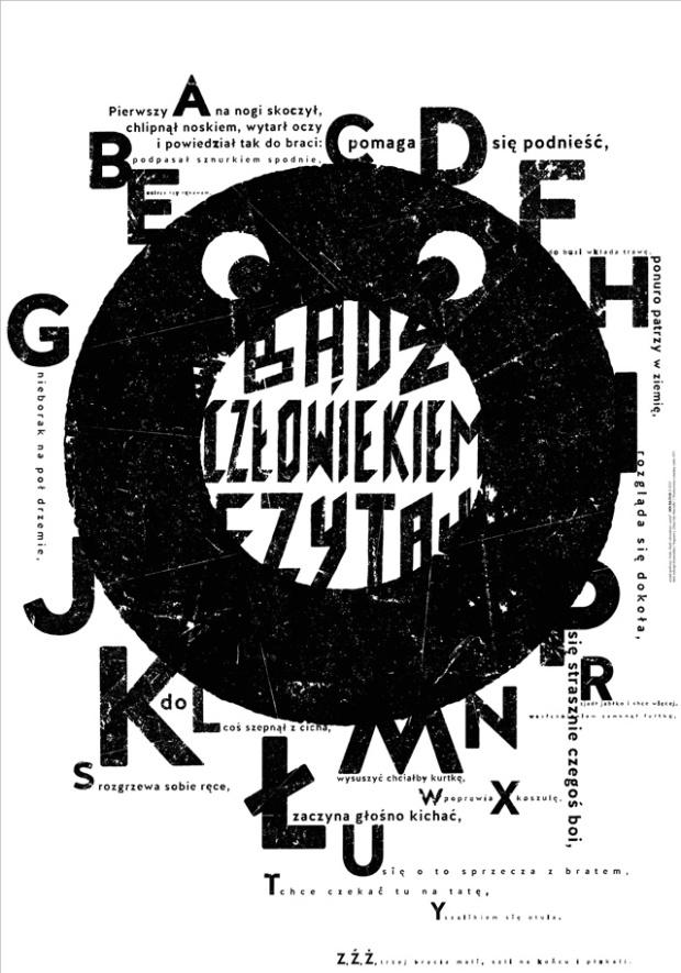 Jan Bajtlik, « O », lettre de la série d'affiches de promotion de la lecture « Be a man, read! », réalisée pour le diplôme du cours de Lech Majewski à l'Académie des beaux-arts de Varsovie, 140x100 cm, 2013. © Jan Bajtlik, Pologne