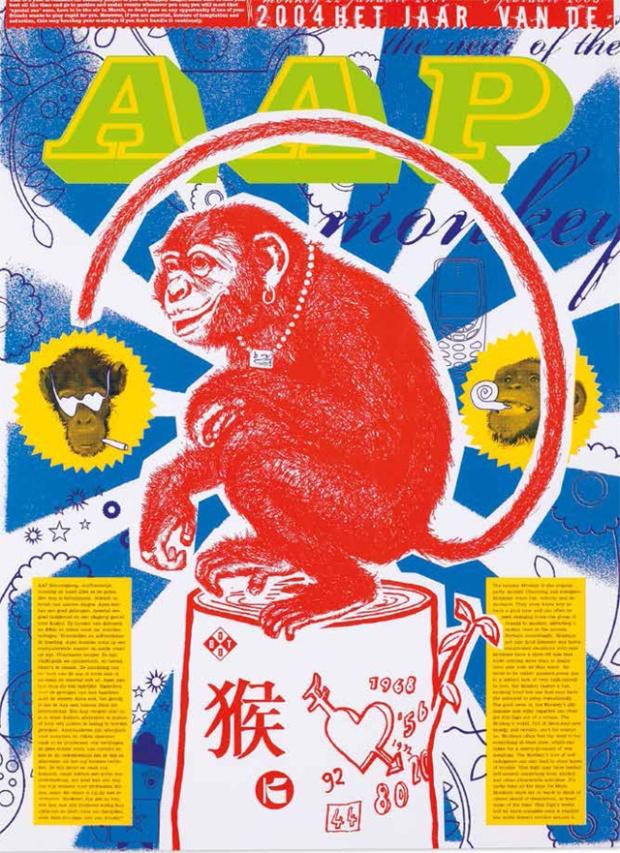 Studio Boot, affiche d'astrologie chinoise pour l'année du singe, projet personnel, direction artistique et réalisation graphique. Edwin Vollebergh, 2004. © Studio Boot, Pays-Bas