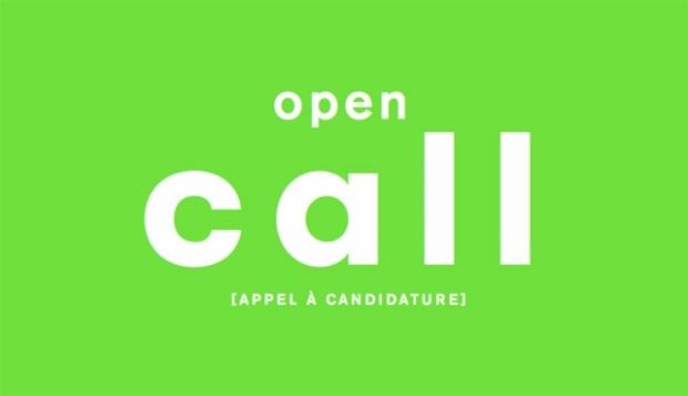 Appel à candidatures pour la 67e édition de Jeune Création