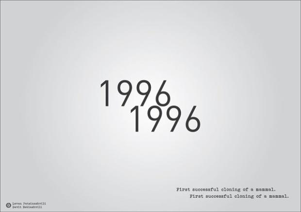 inspirationsgraphiques-crea-concept-typographie-design-artiste-david-babiashvili-levan-patsinashvili-histoire-typographique-graphiste-02