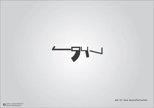 inspirationsgraphiques-crea-concept-typographie-design-artiste-david-babiashvili-levan-patsinashvili-histoire-typographique-graphiste-06