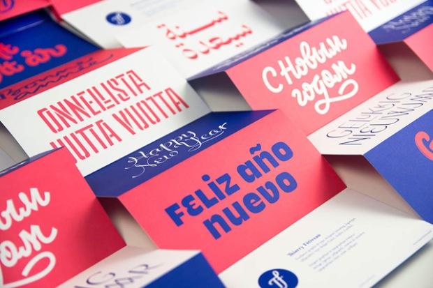 inspirationsgraphiques-calligraphie-typographie-thierry-fetiveau-graphisme-graphiste-artiste-carte-voeux-01