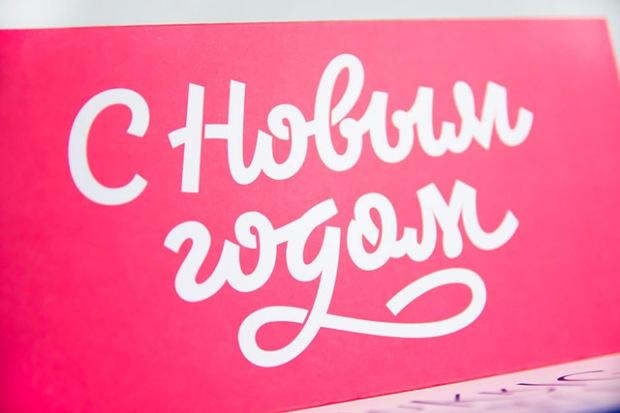 inspirationsgraphiques-calligraphie-typographie-thierry-fetiveau-graphisme-graphiste-artiste-carte-voeux-04